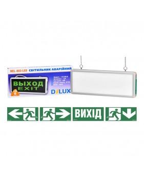 Аварийный светильник LED DELUX REL803 1W