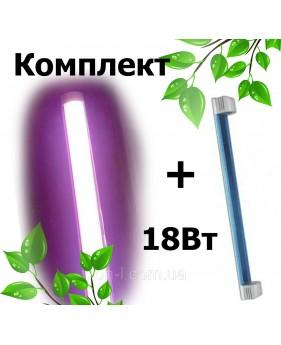 Комплект Лампа для растений Osram FLUORA 18W T8 + светильник