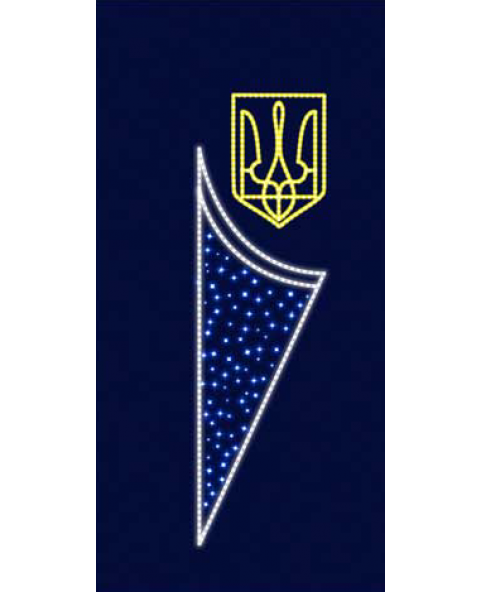Кронштейн наопору светодиодный Герб 125